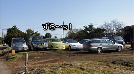 11日ブログ8.jpg