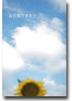 6日ブログ1.jpg